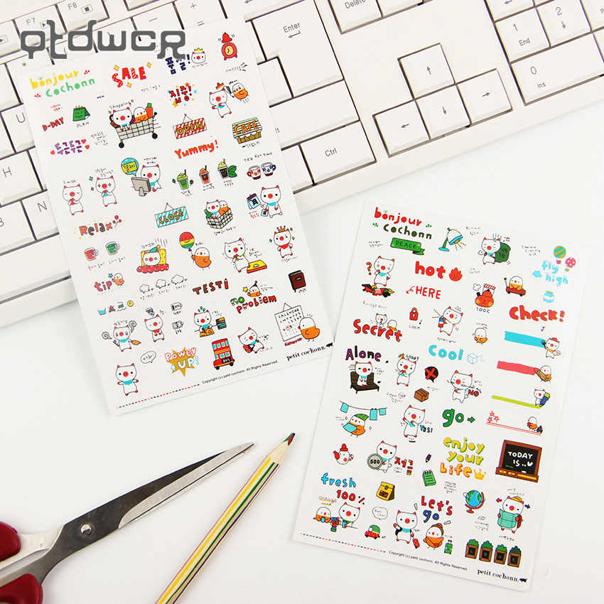 6 Sheets/Pack Lovely Pig Transparent Planner Calendar Book Diary Sticker Scrapbook Decoration Office Stationery