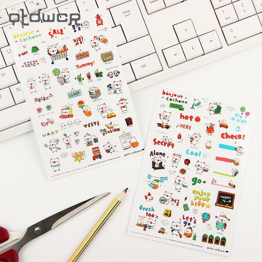 6Sheets Cartoon Pig Diary Book Planner Stickers Scrapbook Calendar Decoration