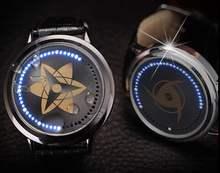 Naruto Led Back Light Waterproof Watch