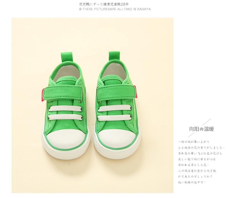 Bebê crianças sapatos para a menina crianças