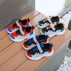 2018 Весна Новые детские мальчики и девочки Кожаная Спортивная Удобная дышащая обувь Цвет соответствующий износ повседневная обувь