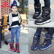 Hot Sale Children Girls Long Boots Winter Boys Shoes For Kids Blue Red Boys Girls Fur Boots For Children Top Quality Kids Boots(China)
