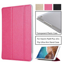 PU Leather Cover Case For Xiaomi Mi Pad 4 Plus MiPad4 Plus Tablet Protective Case for Xiaomi Mi Pad4 Plus 10.1 inch case cover ulrt thin case for xiaomi mi pad 4 mipad4 8 inch pu leather tablet protector pc stand smart cover for xiaomi mi pad 4 8 0 cover