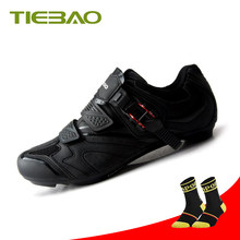 TIEBAO sapatilha ciclismo sneakers Outdoor Professional Racing Road Cycling Shoes AutoLock SelfLock Athletic Bike Bicycle Shoes(China)
