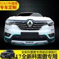 Высококачественный ABS пластик Передний + Задний бампер крышка отделка для 2017 Renault koleos стайлинга Автомобилей