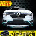 High-quality ABS plastic Front+Rear bumper cover trim for 2017 Renault koleos Car styling