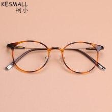KESMALL 2017 Vintage Optical Glasses Frame Man Woman TR90 Eyeglasses Round Frames Fashion Clear Lens Oculos BY176