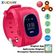 Niños Chico Inteligente Reloj Teléfono Smartwatch W5 Tarjeta de la Ayuda SIM de localización de Posición GPS Tracker SOS Llamada Segura Monitor Para iOS Xiaomi