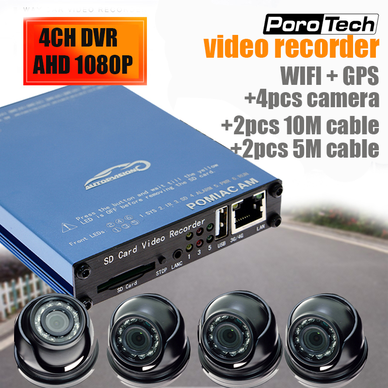 SDVR104 4CH AHD 1080P video recorder sd card DVR 4-channel video monitoring with 4pcs AHD camera for car bus vehicleSDVR104 4CH AHD 1080P video recorder sd card DVR 4-channel video monitoring with 4pcs AHD camera for car bus vehicle
