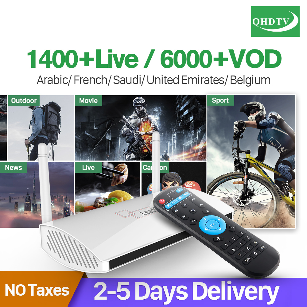 Leadcool IPTV France Android 8 1 TV Box with 1 Year QHDTV IPTV Code Subscription IPTV