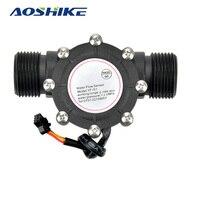 1pcs Water Flow Sensor DN25 DC3 5 24V 1 Inch 2 100L Min Hall Flowmeter Heat