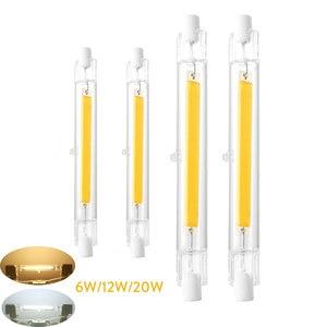 R7S LED Glass Ceramic Tube Lig