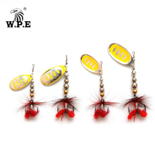 Buy W.P.E KOMODO 1pcs Spinner Lure 11.1g/16.9g Metal Fishing Lure Artificial Hard Bait Feather Spoon Fishing Tackle  Crankbait Pike directly from merchant!