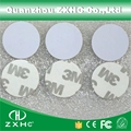 (10pcs/lot) Round Shape 25mm 13.56Mhz RFID 3M IC Tag S50 Sticker Fudan08 Coin Card