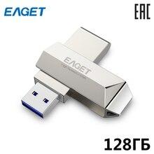 USB-флешка Eaget F70 128 ГБ USB 3.0