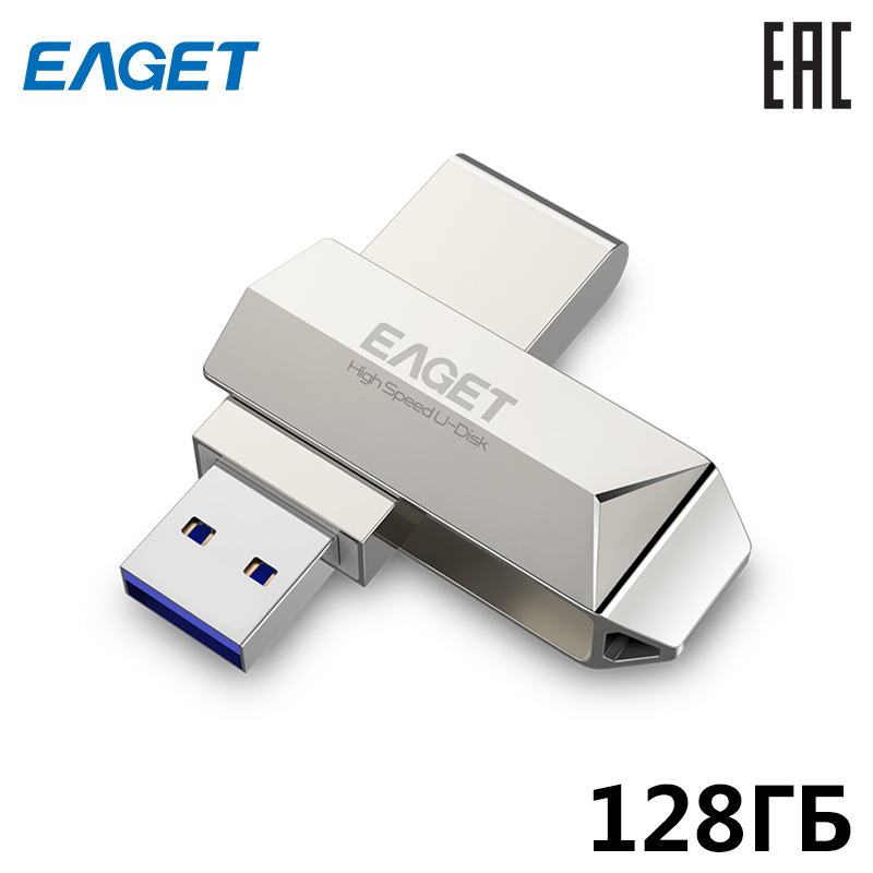 USB flash drive Eaget F70 128G
