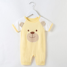 One-Piece Coveralls 100% Cotton O-Neck Full-Sleeves Cute White Absorbent Breathable Jumpsuits 3-18 Months