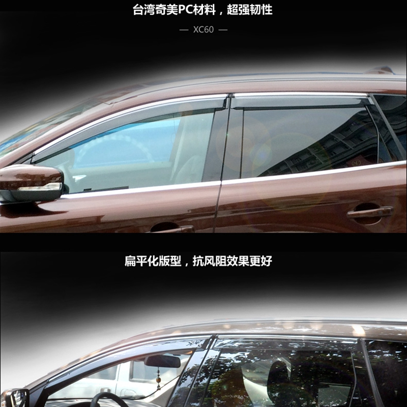 For VOLVO XC60 XC90 S60 S80 V60 2014-2016 Window Visor Vent Shades Sun Rain Deflector Guard Awnings Car Styling Accessories 4pcs