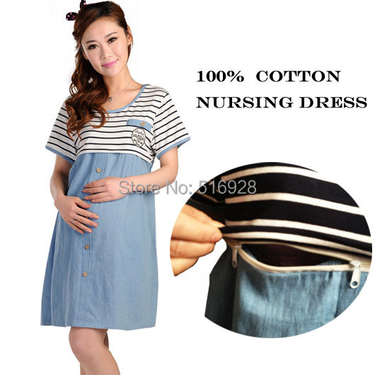 51bcc1a05dadb Breast Feeding Dresses Maternity Clothes For Pregnant Women Pregnancy  Striped Nursing Clothes Tops Breastfeeding Gravida Summer