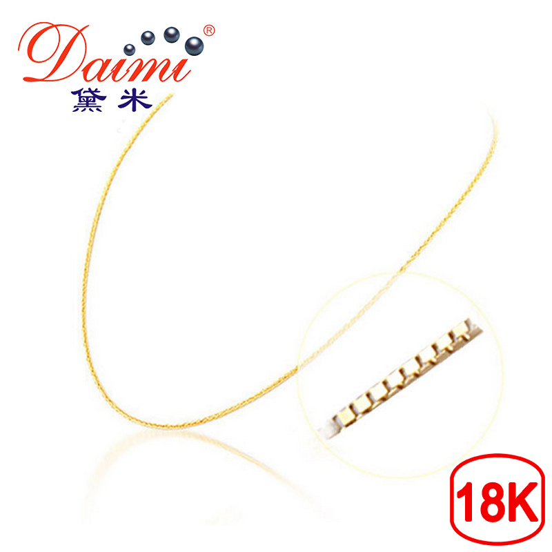 [DAIMI] Genuine 18K White Gold Yellow Gold Chain Cost Price Sale Pure Gold Necklace Best Gift For Women yoursfs 18k rose white gold plated letter best mum heart necklace chain best mother s day gift