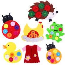 Нет /нетканые кнопки игрушки Монтессори, приспособления для детского сада материал ручной работы DIY Руководство на молнии для мальчиков и девочек игрушки BS80