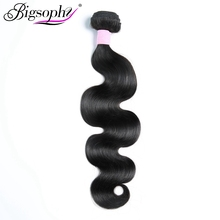 Bigsophy Brazilian Hair Weave Bundles Body Wave 30 inch bundles Black Human Extension Remy body wave 8-44