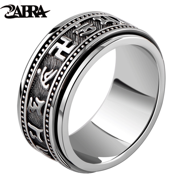 ZABRA Real 925 Sterling Silver Spinner Ring Vintage Six Words Mantra Mens Signet Rings Punk Jewelry For Men