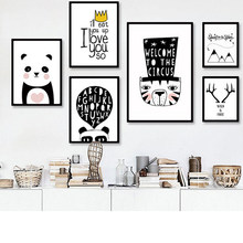 Modern Black White Nordic Kawaii Animal Quotes Art Print Poster Wall Picture Nursery Canvas Painting No Frame Baby Room posters(China)