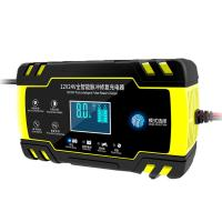 8A Motorcycle Car Battery Charger Maintainer & Desulfator Smart Battery Charger, Pulse Repair Charger LCD Display