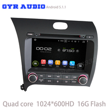 Android 5.1 Car stereo dvd player For kia cerato k3 forte 2013 2014 2015 with gps WIFI usb ipod mirror link quad core 1024*600