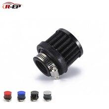R-EP Универсальный 25 мм автомобильный воздушный фильтр с зажимом Авто круглый конический холодный воздухозаборник 1 дюймов мини воздушные фильтры