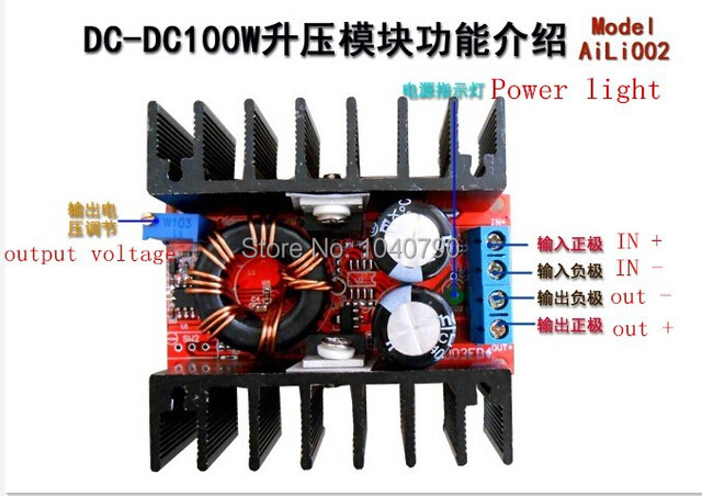 Free Shipping DC - DC 12 v car turned 19 v laptop external power supply module Can raise pressure circuit board 120 w