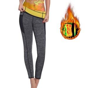 Image 1 - NINGMI Fitness Tights Neoprene Hot Pants Sweat Sauna Waist Trainer Control Panties Sexy Butt Lifter Slimming Legging with Pocket