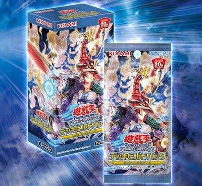 YU GI OH Secret convoqué SP9 Collection carte cadeaux pour les jouets pour enfants