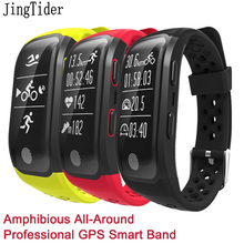 S908 Профессиональный GPS послужной список Smart Band IP68 Водонепроницаемый Спорт Смарт-браслет монитор сердечного ритма активности фитнес-трекер