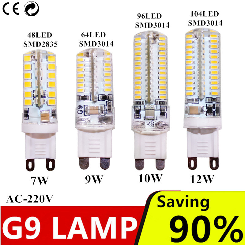 Светодиодная лампа G9, для замены, 7/9/10/12 Вт, 220/240 В перем. тока