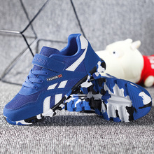 3-13 Year-Old Kids Shoes Boys and Girl Breathable Insole Fashion 2016 Children Shoes Sport New Brand Kids Sneakers TTH-8048