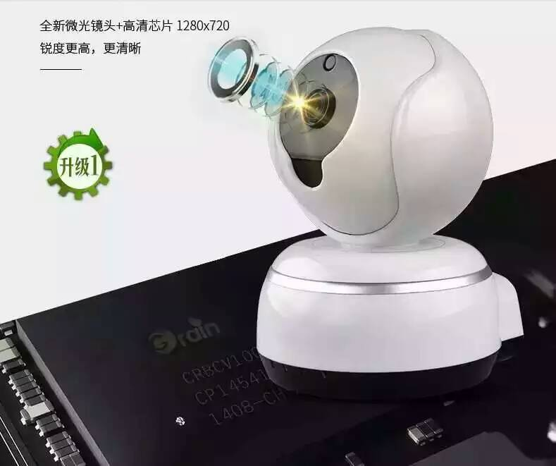 720P Two Way Intercom Wireless IP Camera Baby Monitor