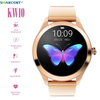 Smarcent KW10 Smart Watch Women 2019 IP68 Waterproof Heart Rate Monitoring Bluetooth For Android IOS Fitness Bracelet Smartwatch