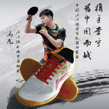 Li-Ning Men Professional Table Tennis Shoes National Team Sponsor Ma Long Wearable LiNing Sport Shoes Sneakers APPN009 JFM19(China)