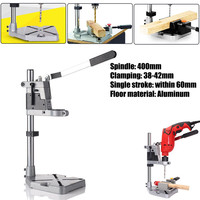 Universal Electric Drill Bench Drill Press Stand Base Table For Drill With Heavy Duty Frame And Cast Metal Base Woodworking Tool