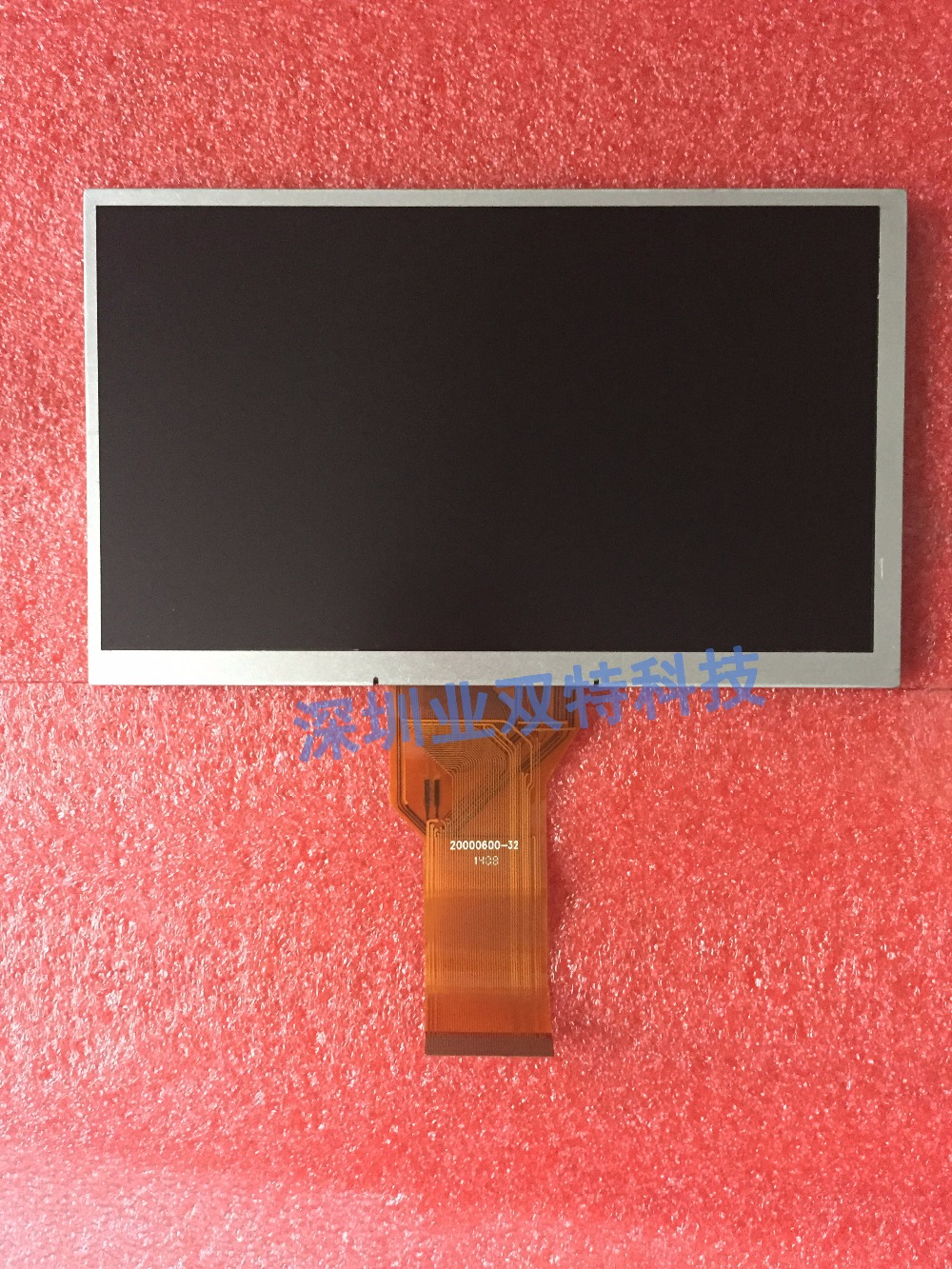 free shipping original new 7 inch LCD screen AT070TN92 AT070TN94 industrial touch screen original free shippat056tn52 v 3 innolux lcd screen 5 6 inch 4 3 original properties of the new regulation a digital screen