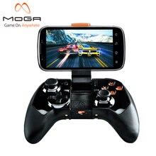 Оригинальный мога Pro Power Беспроводной Bluetooth игры геймпад джойстик с стрейч кронштейн для Android игровой контроллер