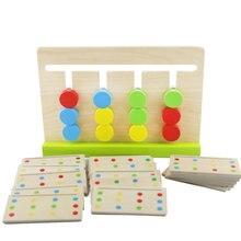 Wooden Montessori Toys Montessori Four Colors Game Preschool Educational Learning Toys Juguetes Brinquedos MI2664H
