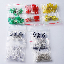 200PC/Lot 3MM 5MM Led Kit Mixed Color Red Green Yellow Blue White Light Emitting Diode Assortment In Box Free Shipping