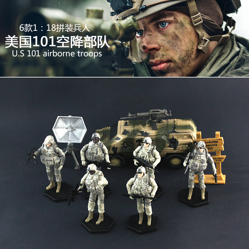 Aliexpress com : Buy (6pcs/lot) Estartek Block Toys 3 75 Inch 101 Airborne  Division Specia Force Set for Action Figure Collection and Holiday Gift