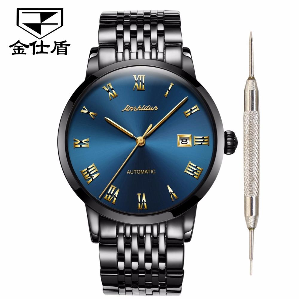 все цены на JSDUN Luxury brand Mechanical Watch Men Date Business Watches Male High Quality Japan movement Clock Men Gift relogio masculino