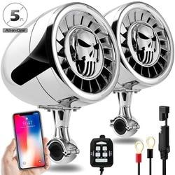 Aileap Hoge Prestaties 5 Inch Waterdichte ATV/UTV/Harley Motorfiets Bluetooth Speaker Heavy Bass Boot Audio System AUX MP3