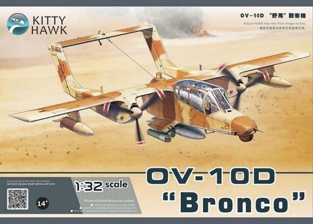 Kittyhawk KH32003 1/32 u s m c OV-10D bronco in iraq 2003Kittyhawk KH32003 1/32 u s m c OV-10D bronco in iraq 2003