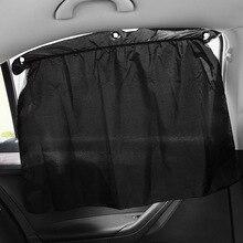 2 шт автомобильное боковое окно солнцезащитный козырек занавес универсальная присоска щит солнцезащитный блок занавес